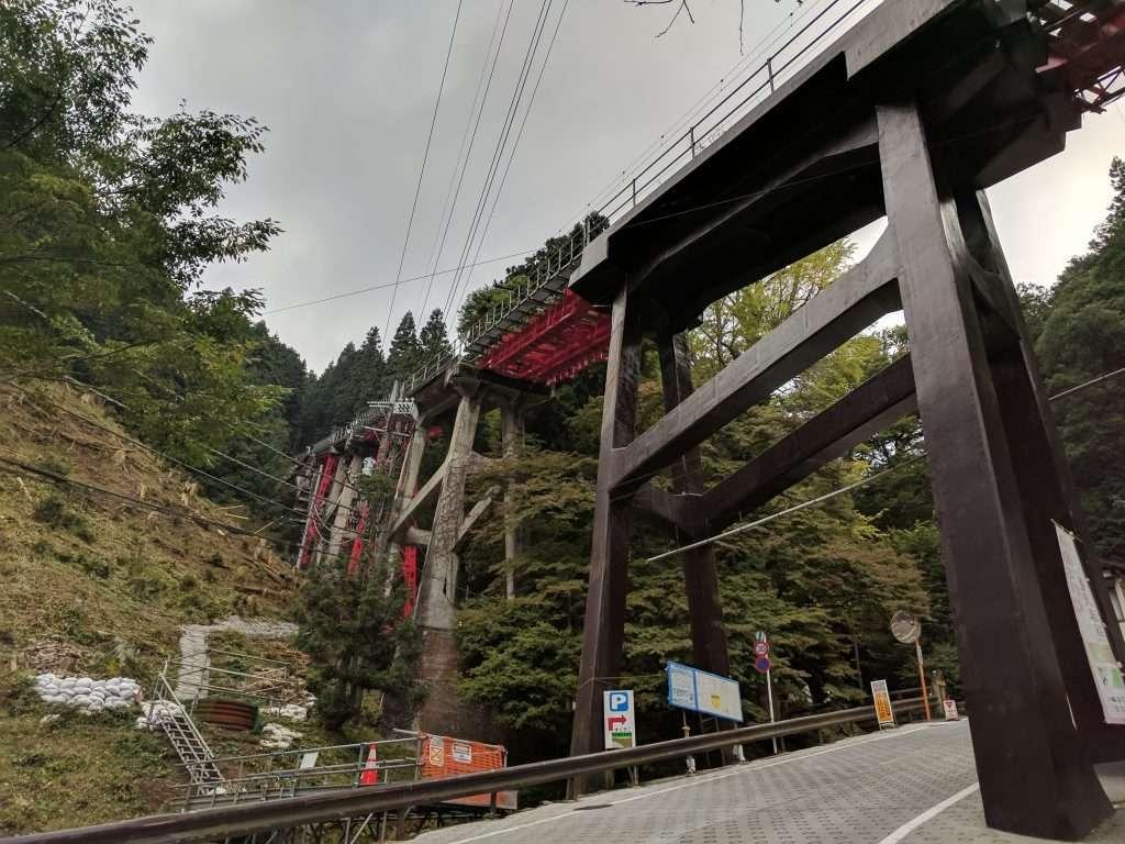 Nokogirisan Odakesan Mitakesan, Western Tokyo